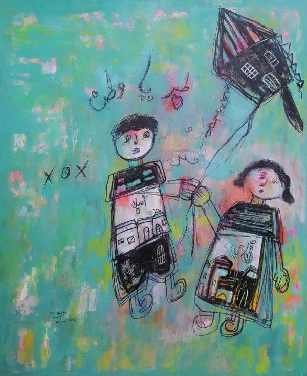 ola Hijazi - Acrylic on Canvas